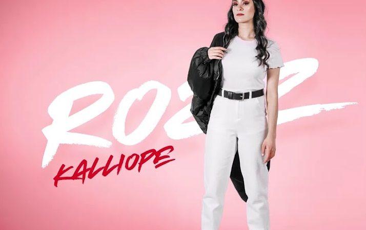 Rozz Kalliope – Darılmışsın Yayında