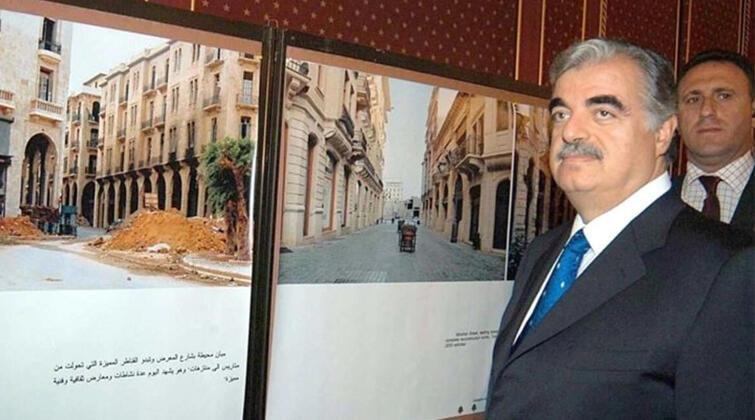 Hariri suikastı failini yakalayana 10 milyon dolar ödül